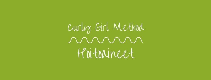 Curly Girl Hoitoaineet Luonnonkosmetiikkaa